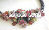 nagomi LUXE